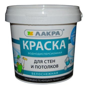 Краска ЛАКРА д/стен и потолков (белоснежная), 1,3кг