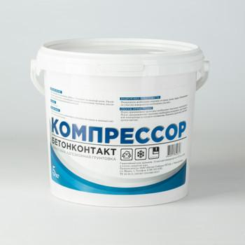Грунтовка Компрессор бетонконтакт, 5 кг