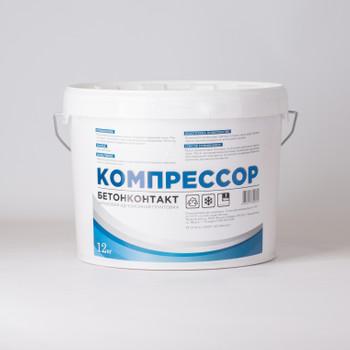 Грунтовка Компрессор бетонконтакт, 12 кг