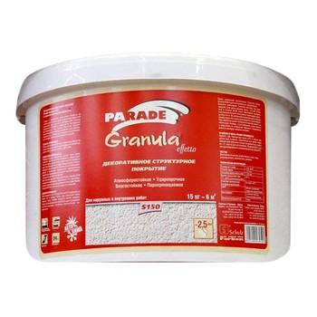 Покрытие декоративное Parade S150 Granulo шуба зерно 2,5мм (белый),15кг