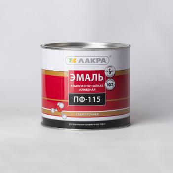 Эмаль ПФ-115 белая мат. (2кг)(Лакра)