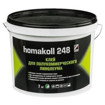 Клей (Хомакол 248, 7 кг, для коммерческого линолеума, морозостойкий)