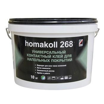 *удал*Клей Homakoll (268, 10 кг, контактный универсальный, не морозостойкий)