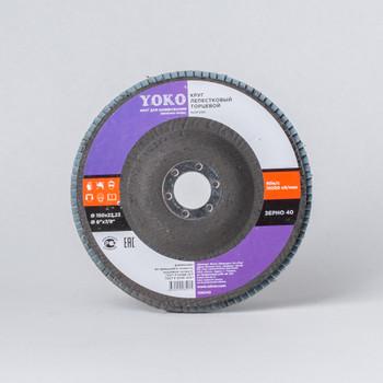 Круг лепестковый для шлифования 150х22 зерно 40 Yoko