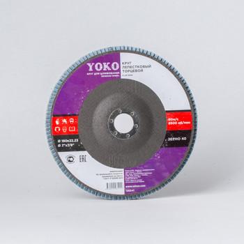 Круг лепестковый для шлифования 180х22 зерно 40 Yoko