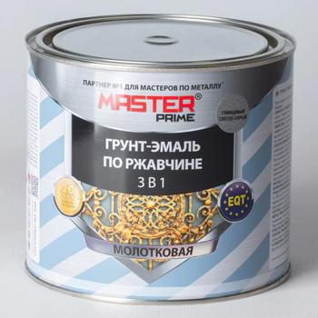 Грунт-эмаль по ржавчине светло-серая (мол.эф) 2л, MASTER PRIME