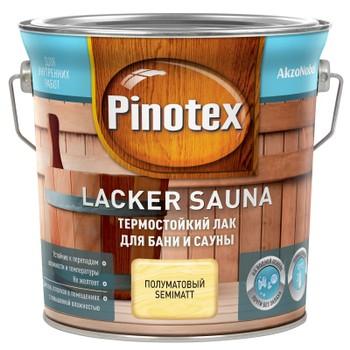 Лак Pinotex Lacker Sauna 20 полуматовый 2,7л