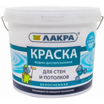 Краска ЛАКРА д/стен и потолков (белоснежная), 6,5кг