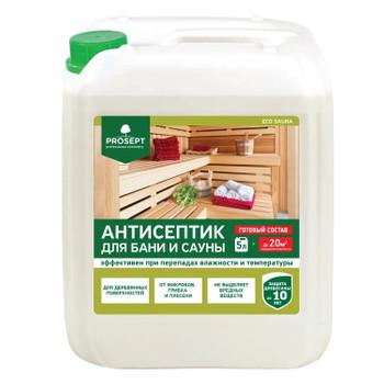 Антисептик для бань и саун Prosept Eco Sauna 5л