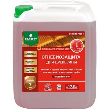 Огнебиозащита для древесины Prosept Огнебио Prof 1, 1ая группа, 5л