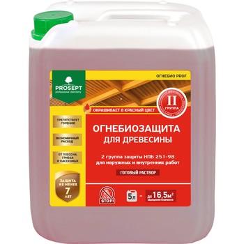 Огнебиозащита для древесины Prosept Огнебио Prof, 2ая группа, 5л