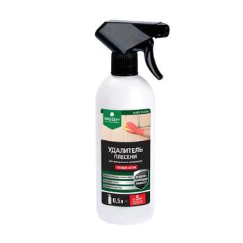 Средство для удаления плесени Prosept Fungi clean 0,5л
