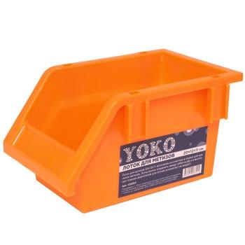 Лоток для метизов Yoko, 20×12×11 см