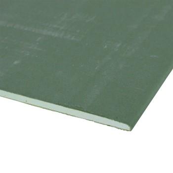 Лист гипсокартонный влагостойкий 2500х1200x12,5 Гипсополимер