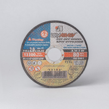 Круг по металлу отрезной 115х2,0х22 Луга