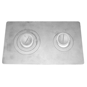 Плита П2-3 (710х410мм) (п. Балезино)
