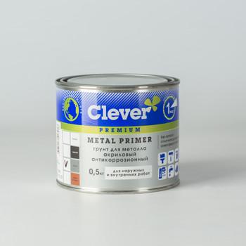 Грунт акриловый универсальный серый Clever, 0,5 кг
