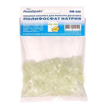 Полифосфат натрия (наполнитель для стиральных машин) 250гр. Аквабрайт
