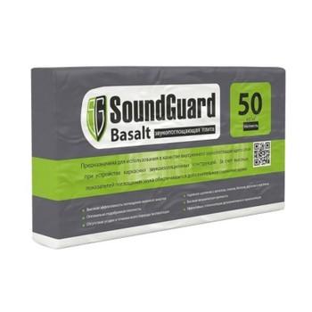 Шумопоглощающая плита SoundGuard Basalt 1000х600х50 мм