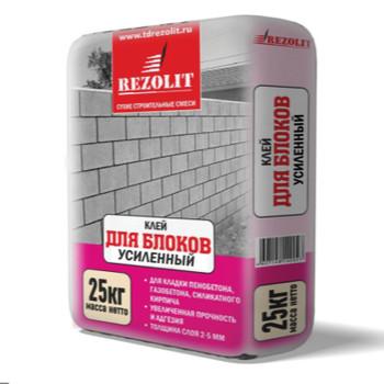Клей для блоков УСИЛЕННЫЙ REZOLIT, 25 кг