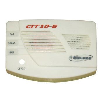 Сигнализатор загазованности СГГ-10Б