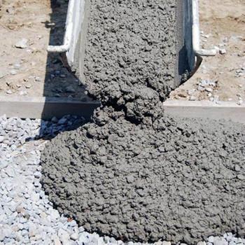 Бетон в тобольске зона бетона москва