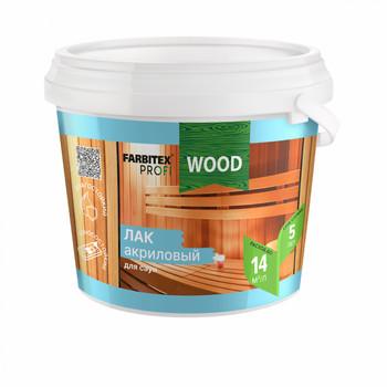 Лак для саун акриловый матовый Farbitex Профи Wood, 1л