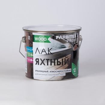 Лак яхтный уралкидный атмосферостойкий FARBITEX ПРОФИ WOOD, 2,7л