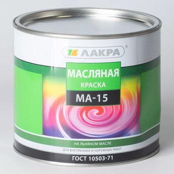 Краска МА-15 Лакра желтая, 1,9кг