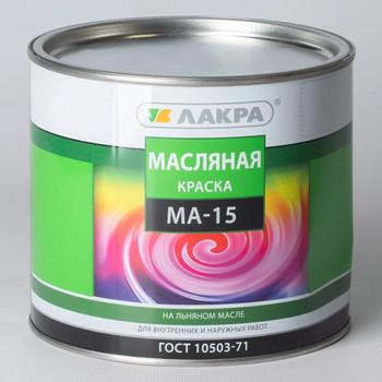 Краска МА-15 Лакра сурик, 1,9кг
