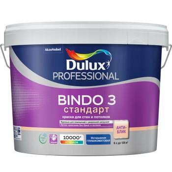 Краска Dulux BINDO 3 глубокоматовая, база BW, 10л