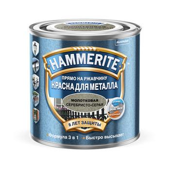 Краска Hammerite серебристо-серая (молотк.эффект) 0,25л