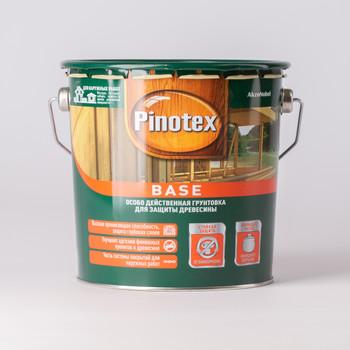 Грунт для дерева Pinotex Base бесцветный, 2,7 л
