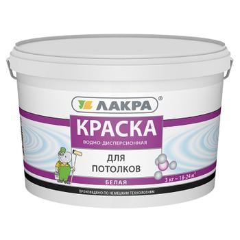 Краска ЛАКРА д/потолков (белая), 3кг