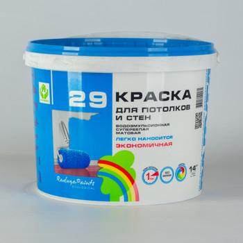 Краска Радуга-29 Био для стен и потолков, 14 кг