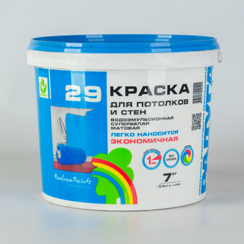Краска Радуга-29 Био Био для стен и потолков, 7 кг