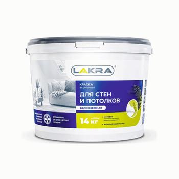 Краска ЛАКРА д/стен и потолков (белоснежная), 14кг