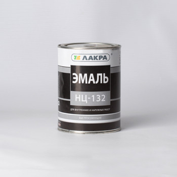 Эмаль НЦ-132 коричневая, 0,7кг (Лакра)