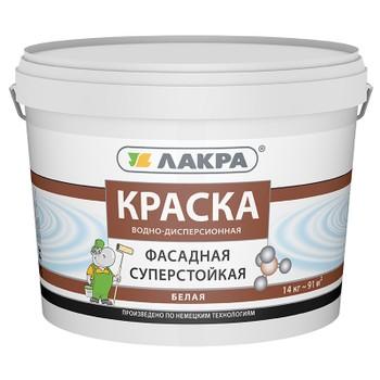 Краска ЛАКРА фасадная (белая), 14кг
