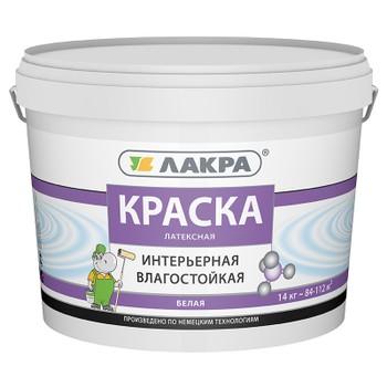 Краска ЛАКРА интерьерная акрил. влагост. (супербелая), 14кг