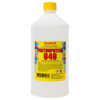 Растворитель 646, бут 1л (ТУ)