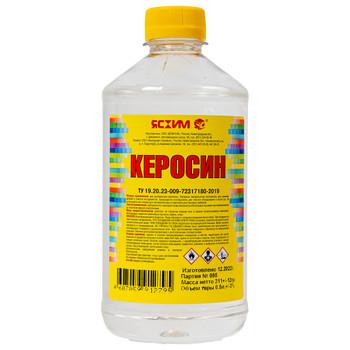 Керосин, бут 0,5л (ТУ)