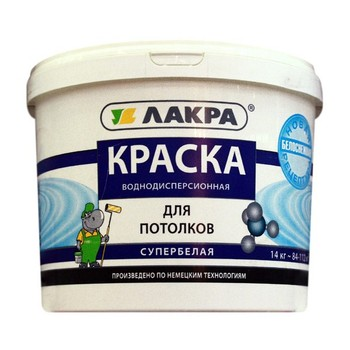 Краска ЛАКРА д/потолков (супербелая), 14кг