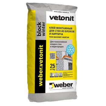 Клей для тонкошовной кладки weber.vetonit block winter, 25 кг