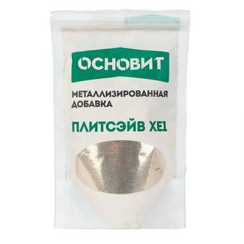 Добавка в затирку Основит Плитсэйв XE1 014/4 серебро, 0.13 кг