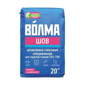 Шпатлевка Волма Шов 20 кг