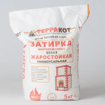 Затирка белая жаростойкая Терракот, 5 кг