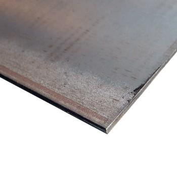 Лист стальной 1250х625х4 мм