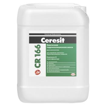 Гидроизоляция эластичная 2x компонентная Ceresit CR166 компонент Б, 10кг
