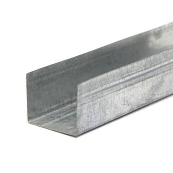 Профиль ПН-2 Стандарт 50×40×3000мм t=0,45